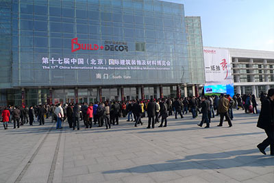 In On March 17, 2010, Beijing International Building Decoration & Materials Expo