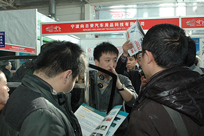 In February 14, 2012, CIAACE Beijing, organized by YASN