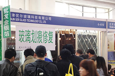 In March 9, 2013, Beijing International Building Decoration & Materials Expo