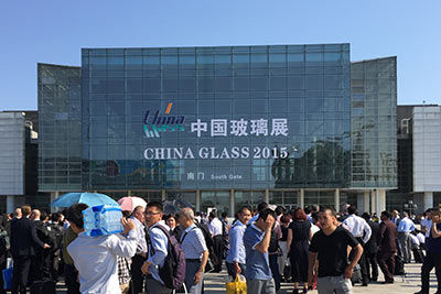 In May 20, 2015, China Glass (Beijing)