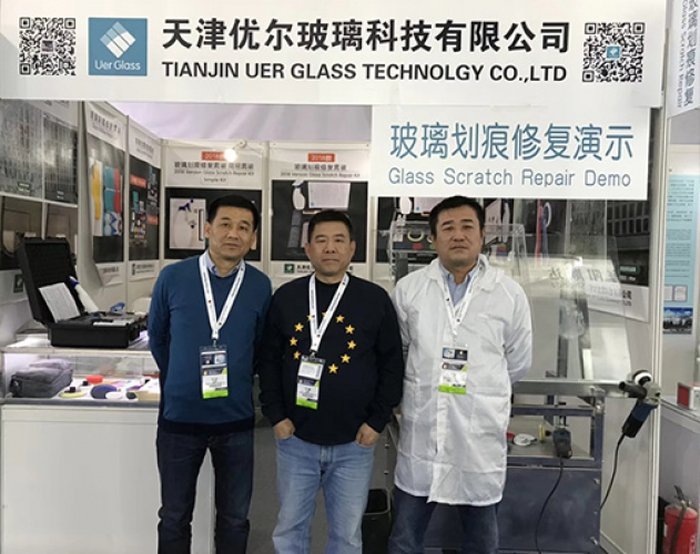 2018 Beijing exhibition of Windows and doors curtain wall (10.31-11.3) E2-505 - E, welcome to visit the guidance